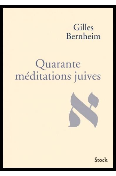 Quarante méditations juives