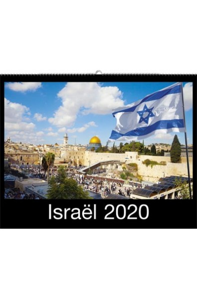 Calendrier Israël 2020