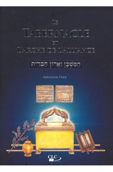 Tabernacle et l'arche de l'Alliance, Le