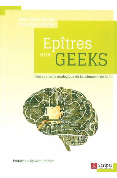 Epîtres aux geeks