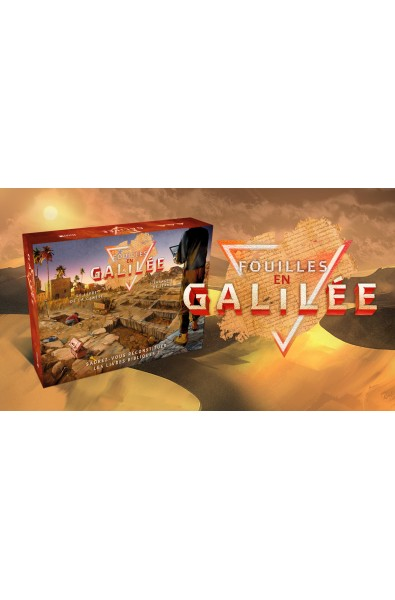Jeu - Fouilles en Galilée