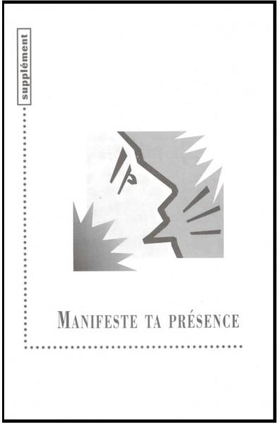 J'aime l'Eternel - Supplément - Manifeste Ta pésence