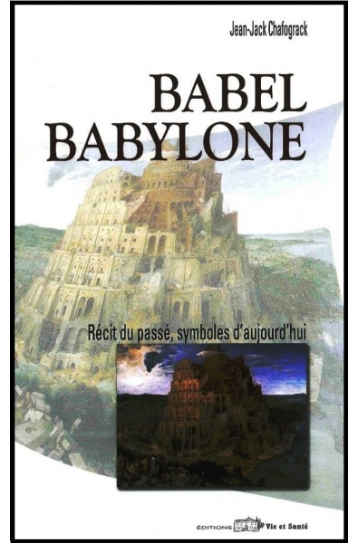 Babel, Babylone