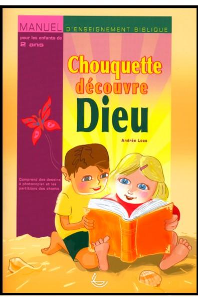 Chouquette découvre Dieu