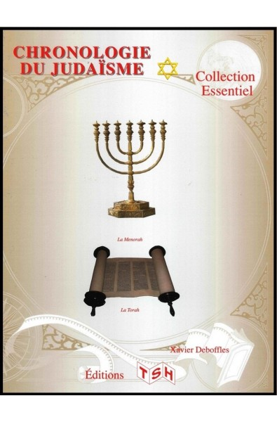 Chronologie du judaïsme