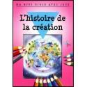 Ma mini-Bible avec jeux - Histoire de la création