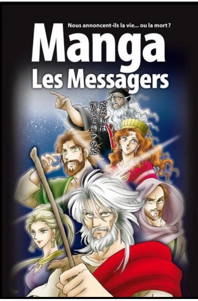 BD Manga - Les Messagers
