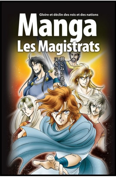 BD Manga - Magistrats, Les