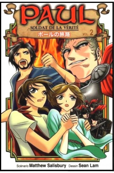 Manga - Paul, soldat de la vérité 2