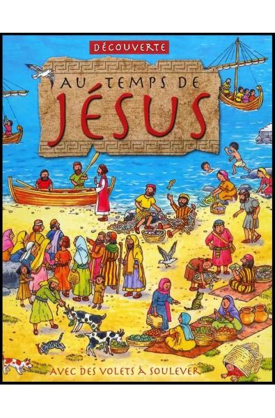 Découverte - Au temps de Jésus