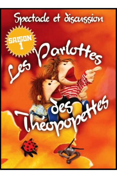 DVD Théopopettes, Les - Saison 1