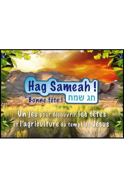 Jeu - Hag Sameah !  Bonne fête !